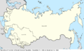 Soviet Union map 1939-11-12 to 1939-11-15.png