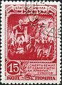 Soviet Union stamp Suvorov Izmail 1941.jpg