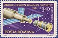 Soyuz 40 1981 Romanian stamp.jpg