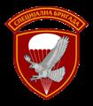 Spec brigada.png