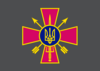 Special Operations Forces of Ukraine (flag).png