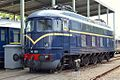 Spoorwegmuseum loc NS 1010.jpg
