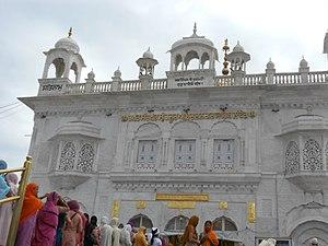 Nanded - Sri Hazur Sahib Gurdwara