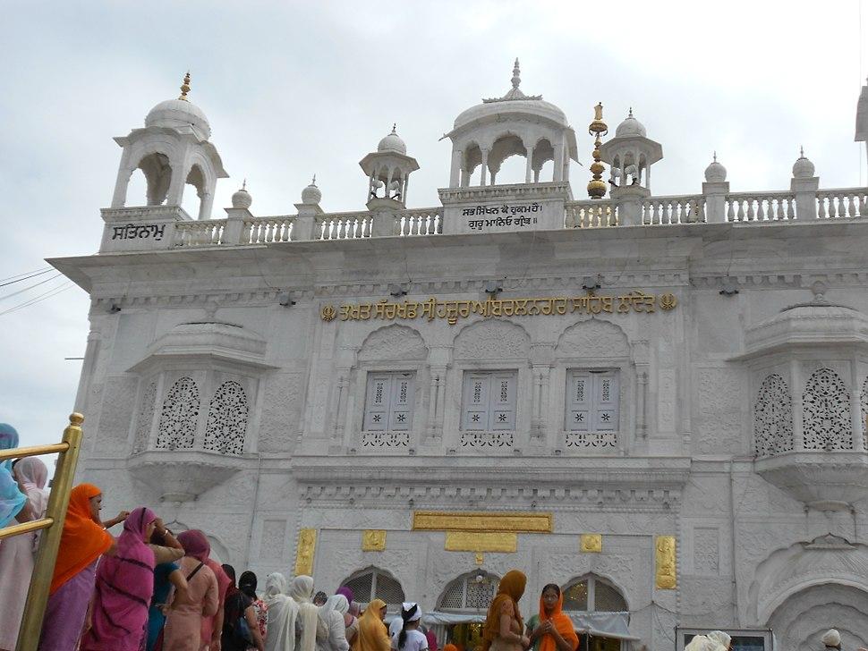 Sri Hazur Sahib