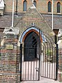 St Nicholas Greek Cathedral, Godolphin Road, W12 - porch - geograph.org.uk - 872547.jpg
