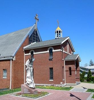 Ridgefield, New Jersey - Armenian Apostolic Church on Bergen Boulevard