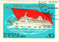 Stamp-ussr1984-60years-of-sea-fleet.png