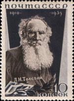 Stamp Soviet Union 1935 CPA524A.png