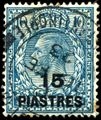 Stamp UK Turkish 1921 15pi.jpg