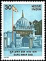 Stamp of India - 1979 - Colnect 312147 - 500th Birth Anniv Guru Amar Das - Sikh Leader.jpeg