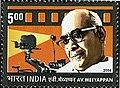 Stamp of India - 2006 - Colnect 158951 - A V Meiyappan.jpeg