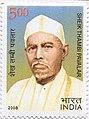 Stamp of India - 2008 - Colnect 158031 - Sheik Thambi Pavalar.jpeg