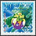 Stamp of Kazakhstan 493.jpg