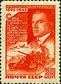 Stamp of USSR 0869.jpg