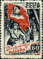 Stamp of USSR 1023.jpg