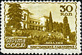 Stamp of USSR 1199.jpg