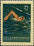 Stamp of USSR 1912.jpg