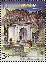 Stamp of Ukraine s1428 01.jpg