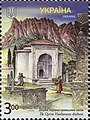 Stamp of Ukraine s1428 01.jpg