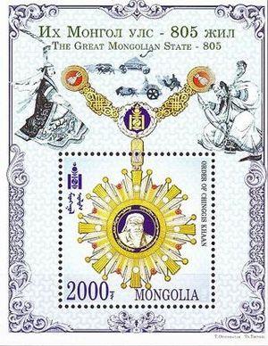 postage stamps and postal history of mongolia wikipedia