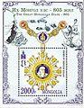 Stamp order Chingiskhan.jpg