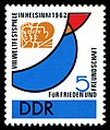 Stamps of Germany (DDR) 1962, MiNr 0902.jpg
