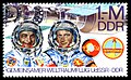 Stamps of Germany (DDR) 1978, MiNr 2363.jpg