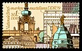 Stamps of Germany (DDR) 1979, MiNr 2443.jpg