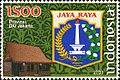 Stamps of Indonesia, 057-10.jpg
