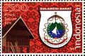 Stamps of Indonesia, 068-08.jpg