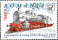 Stamps of Romania, 2002-56.jpg