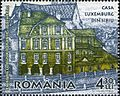 Stamps of Romania, 2007-083.jpg