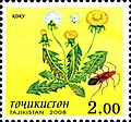 Stamps of Tajikistan, 021-08.jpg
