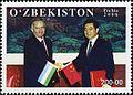 Stamps of Uzbekistan, 2006-054.jpg