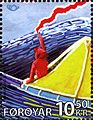 Stamps of the Faroe Islands-2012-09.jpg