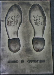 Вступи в оппозицию