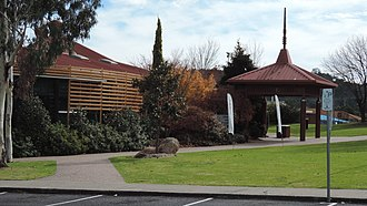 Stanthorpe, Queensland - Stanthorpe library and art gallery, 2015, operated by the Southern Downs Regional Council