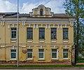 Staraya Russa asv2018-07 various36 Gostinodvorskaya6.jpg