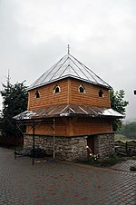Stare Selo Wooden Bell Tower RB.jpg