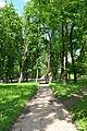Staryi-park-15056618.jpg