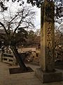 Stele of Todaiji Temple in front of the Gate.jpg