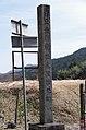Steles of Isechi village-02.jpg