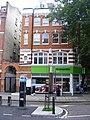 Store Street Co-operative store, London WC1 - 6299619583.jpg