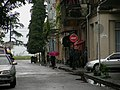 Street in Georgia. September 2007.jpg