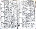 Subačiaus RKB 1827-1836 mirties metrikų knyga 092.jpg
