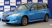 Subaru Exiga thumbnail
