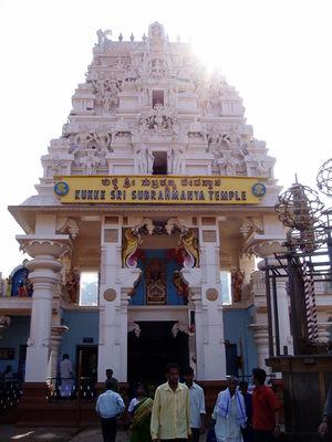 Kukke Subramanya Temple - Kukke Subrahmanya Temple