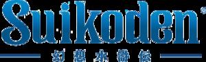Suikoden - Image: Suikoden Logo