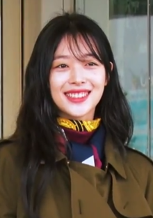 Sulli at Incheon Airport on September 4, 2018.png