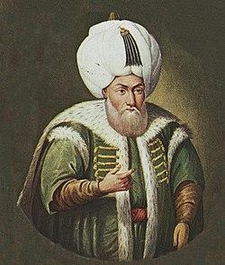 Sultan Gazi Bayezid Han II - السلطان الغازي بايزيد خان الثاني.jpg